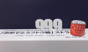 Dscf7554
